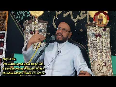6th Majlis Muharram 1439 Hijari 27.10.17 Topic: Islam aur Science By Allama Syed Muhammad Zaki Baqri - Urdu