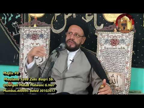9th Majlis Muharram 1439 Hijari 30.10.2017 Topic: Islam aur Science By Allama Syed Muhammad Zaki Baqri - Urdu