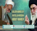 Golden Words of Ayatollah Misbah about Rahber | Farsi sub English