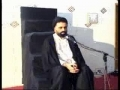 ERA OF IMAM HUSSAIN AND CURRENT ERA - URDU-PART- 2 of 4