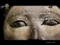 Movie - Prophet Yousef - Episode 20 - Persian sub English