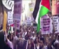 [Quds Day 2018] Los Angeles, USA Promo | Silence Is Not An Option | English