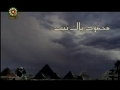 Movie - Prophet Yousef - Episode 14 - Persian sub English