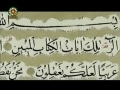 Movie - Prophet Yousef - Episode 11 - Persian sub English