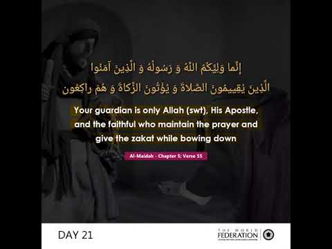 Day 21 #FeedYourSoul : Imam Ali (as) Living an Impactful Life