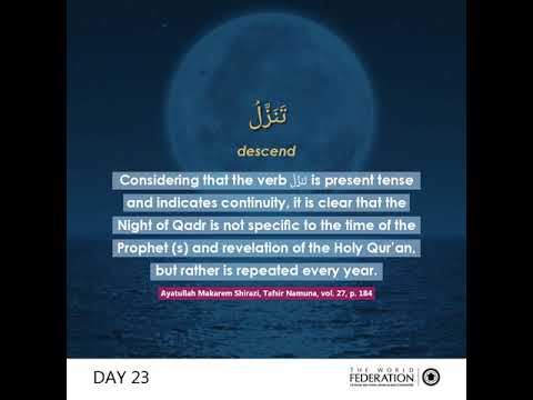 Day 23 #FeedYourSoul : The Night of Qadr A New Beginning - English