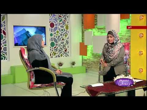 [ ماہ رمضان کے بعد موٹاپے سے بچنے کا طریقہ [ نسیم زندگی -Urdu