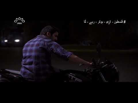 [ Drama Serial ] پردہ نشیں - Perdah Nasheen Episode 22 | SaharTv - Urdu