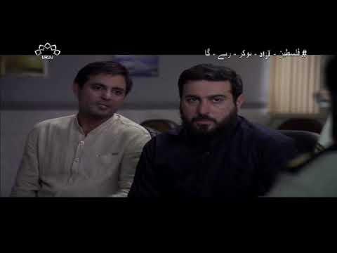 [ Drama Serial ] پردہ نشیں - Perdah Nasheen Episode 23 | SaharTv - Urdu