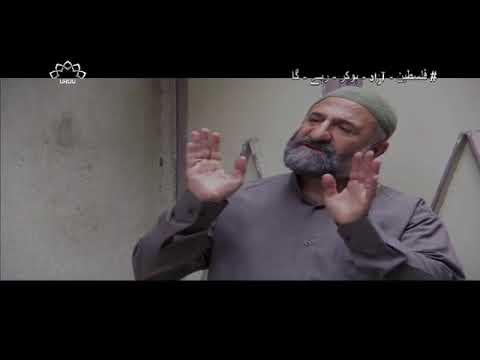 [ Drama Serial ] پردہ نشیں - Perdah Nasheen Episode 24 | SaharTv - Urdu