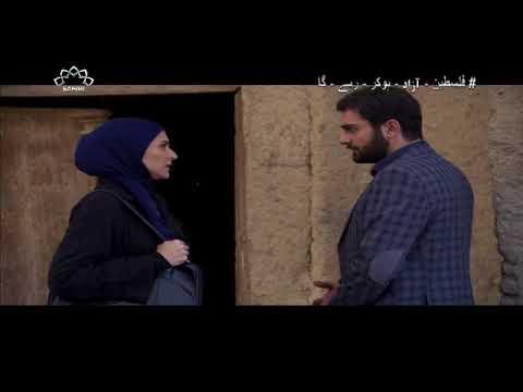 [ Drama Serial ] پردہ نشیں - Perdah Nasheen Episode 29 | SaharTv - Urdu