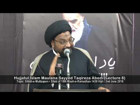 [08] Sifaat-e-Muttaqeen | 17th Mahe Ramadhan 1439 A.H | Moulana Syed Taqi Raza Abedi - Urdu