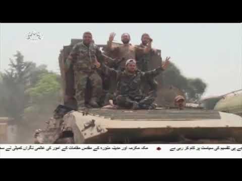 [22Jun2018] شام میں دہشت گردوں کے خلاف فوج کا آپریشن  - Urdu