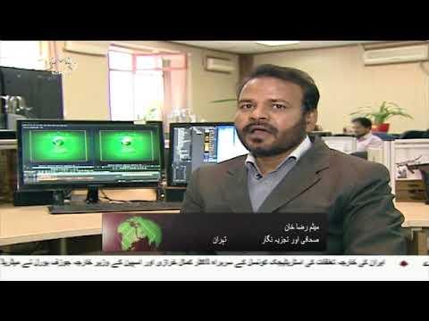 [22Jun2018] جارح اتحاد کے خلاف یمن کے جوابی حملے - Urdu