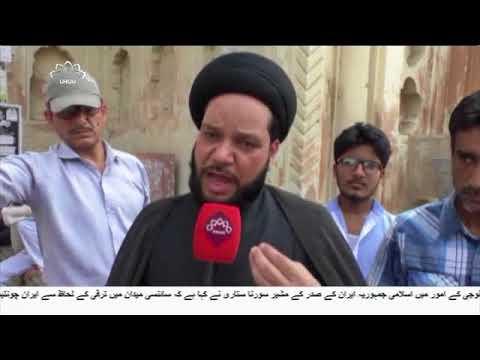 [22Jun2018] لکھنؤ میں یوم انہدام جنت البقیع- Urdu