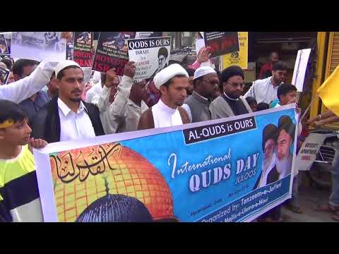 International Quds Day Rally 2018 | Hyderanad - India