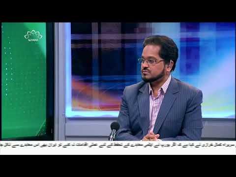 [23Jun2018] یمن کی تازہ ترین صورتحال - Urdu