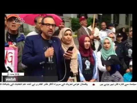 [23Jun2018] واشنگٹن میں آل سعود کے خلاف مظاہرہ- Urdu