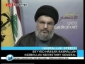 22May09 - Sayyed Hassan Nasrallah - 9th Anniversary of Liberation Day - English