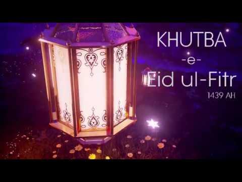 Khutba-e-Eid ul-Fitr 1439 A.H | Hyderabad - India | Moulana Syed Taqi Raza Abedi - Urdu