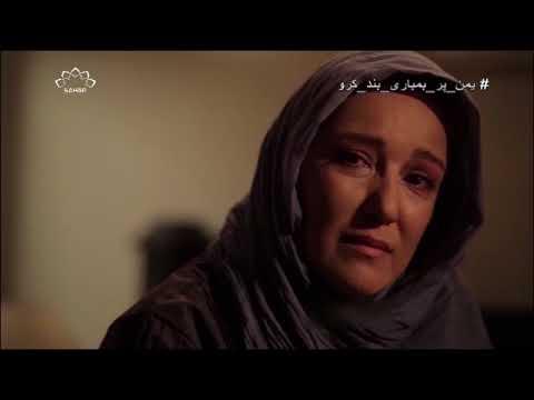 [ Drama Serial ] ایک خواب کی الٹی تعبیر - Ek Khawab Ki Ulti Tabeer Episode 12 | SaharTv - Urdu