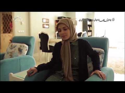 [ Drama Serial ] ایک خواب کی الٹی تعبیر - Ek Khawab Ki Ulti Tabeer Episode 16 | SaharTv - Urdu