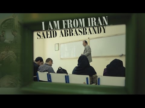 [Documentary] I Am from Iran: Saeid Abbasbandy (A Man of Science Talking About His Life and Career) - English