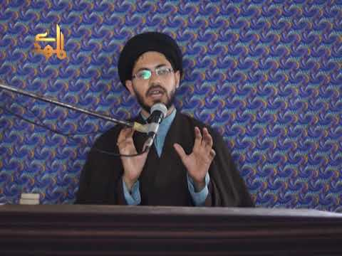 Difaye Nabuwat Main Hazrat Khadija Ka Kirdar   H.I Farrukh Rizvi - Urdu