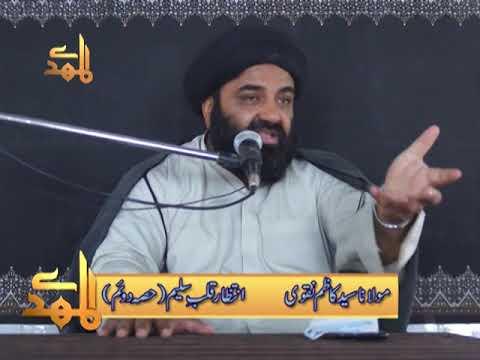 Qalb-e-Saleem | H.I Kazim Naqvi - Urdu