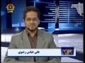 Political Analysis - Zavia-e-Nigah - 23rd May 2009 - Urdu