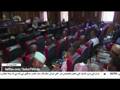 [11Jul2018] آیت اللہ زکزکی کی جسمانی حالت تشویشناک- Urdu