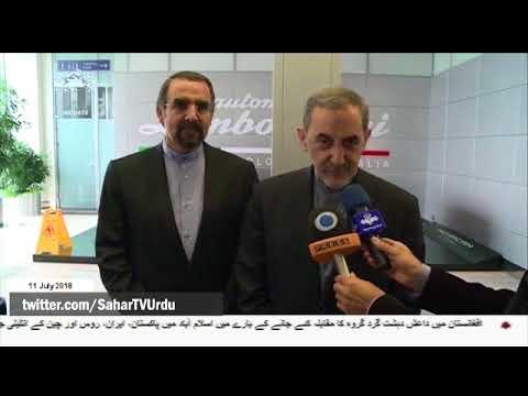 [11Jul2018] بین الاقوامی امور میں رہبر انقلاب اسلامی کے مشیر کا دورہ رو�