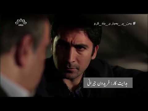 [ Drama Serial ] ایک خواب کی الٹی تعبیر - Ek Khawab Ki Ulti Tabeer Episode 23 | SaharTv - Urdu