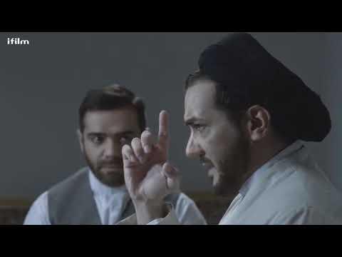 """مسلسل \""""شاه إيران\"""" - الحلقة 46 - Arabic"""
