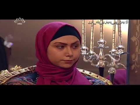[ Irani Movie ] ٹیلی فلم : قناعت کےرنگ - Urdu