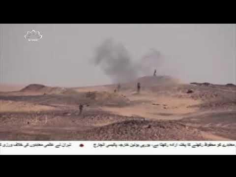 [17Jul2018] یمن پر وحشیانہ سعودی جارحیت - Urdu