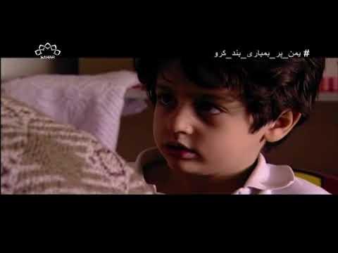 [ Drama Serial ]  فیکٹر 8 - Fector 8 Episode 01 | SaharTv - Urdu