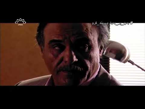 [ Drama Serial ] فیکٹر 8 - Fector 8 Episode 04 | SaharTv - Urdu