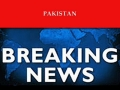 Breaking News - 4 more bomb blasts in Pakistan - 28May09 - English