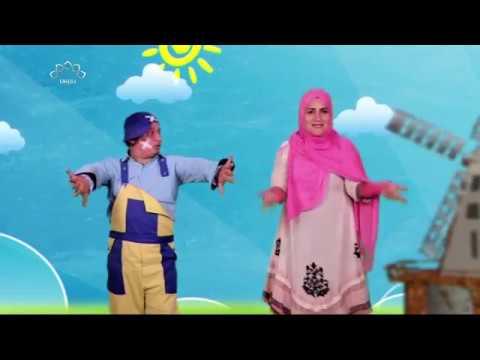 [01Aug2018] بچوں کا خصوصی پروگرام - قلقلی اور بچے  - Urdu