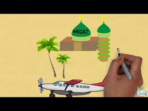 Hajj Pilgrimage - Part 1 (2018) - English