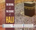The Revival of the Essence of Hajj | Imam Khamenei | Farsi sub English