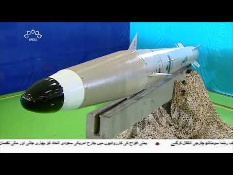 [13Aug2018] دفاعی توانائی میں ایران کی خودکفالت- Urdu
