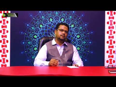 Talkshow 3: Sahibaan-e-Baseerat - Shaheed Quaid Allama Arif Hussain Al Hussaini