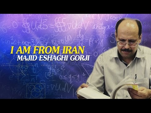 [Documentary] I Am from Iran: Majid Eshaghi Gorji - English