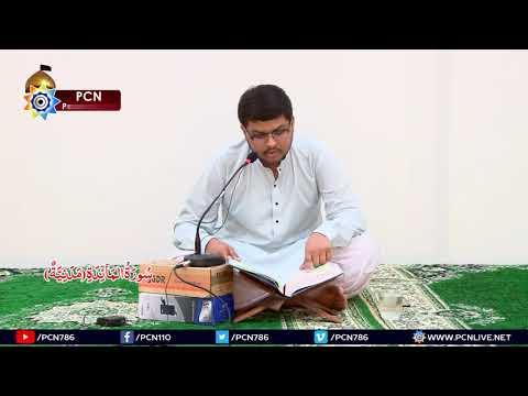 Quran Fehmi - 23 Surah e Maida\'h Verse (27 to 50) 13 May 2018 Tafseer: H.I Syed Zulfiqar Ali Jaffery - Urdu