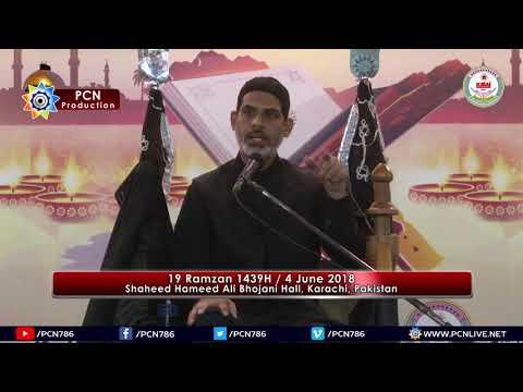 Majlis e Aza | 19 Ramzan 1439 H | H.I. Maulana Syed Mubashir Zaidi - Urdu