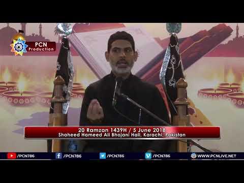 Majlis e Aza   20 Ramzan 1439 H   H.I. Maulana Syed Mubashir Zaidi - Urdu