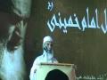 Jamat e Islami Sindh President-Asad ullah Bhutto Speech on Imam Khomeini-R-A-Part 2-Urdu