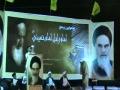 Jamat e Islami Sindh president-Asad ullah Bhutto Speech on Imam Khomeini-R-A-Part 1-Urdu